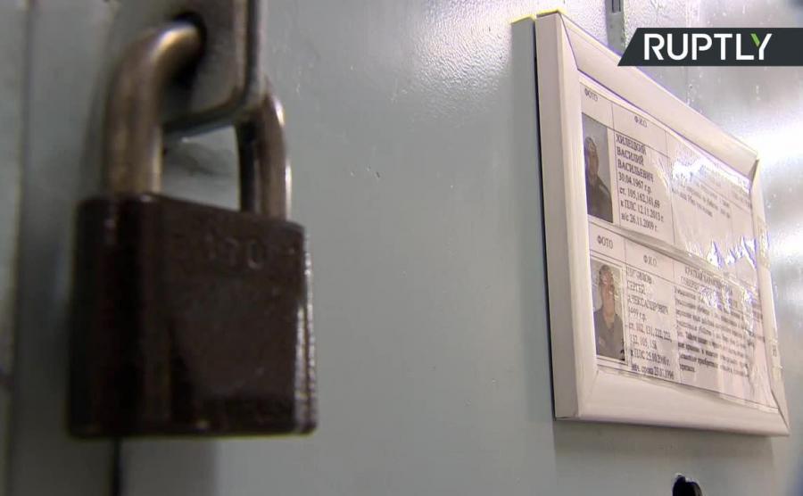 Najcięższe więzienie w Rosji
