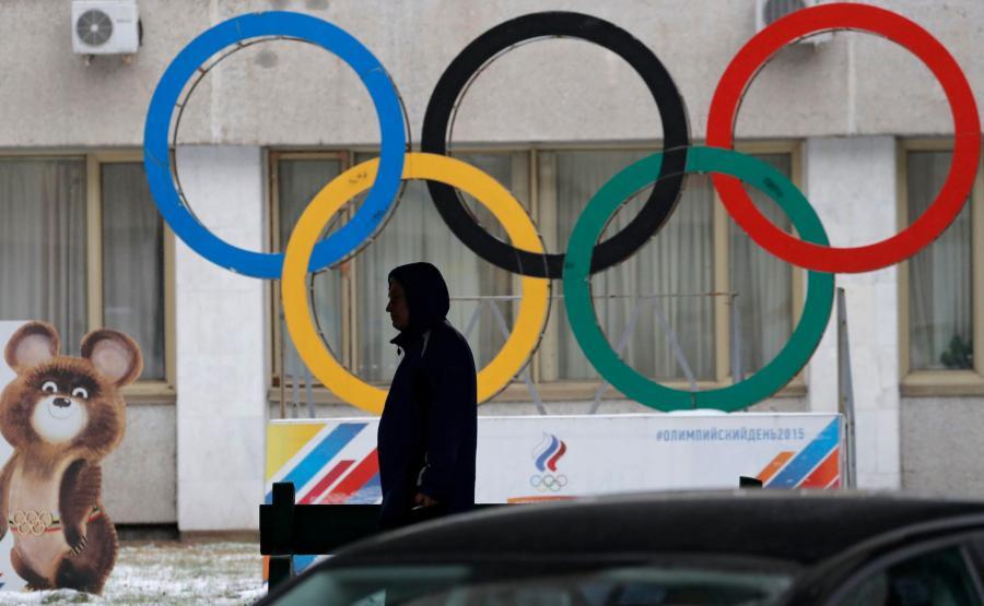 Rosyjski komitet olimpijski