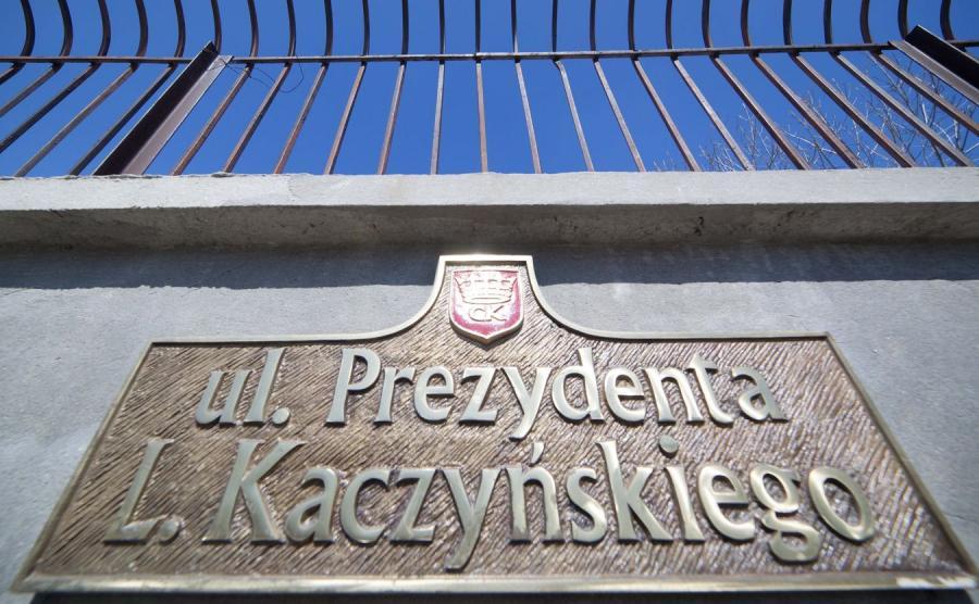 Ulica Lecha Kaczyńskiego w Kielcach