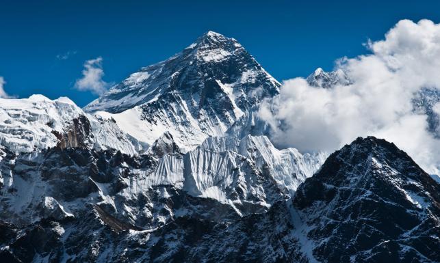 Kami Rita Sherpa po raz 24. wszedł na Mount Everest