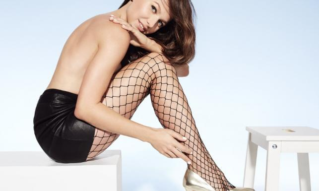 Piękna, pełna energii i diabelsko seksowna: Anna Lewandowska topless w kampanii rajstop. FOTO