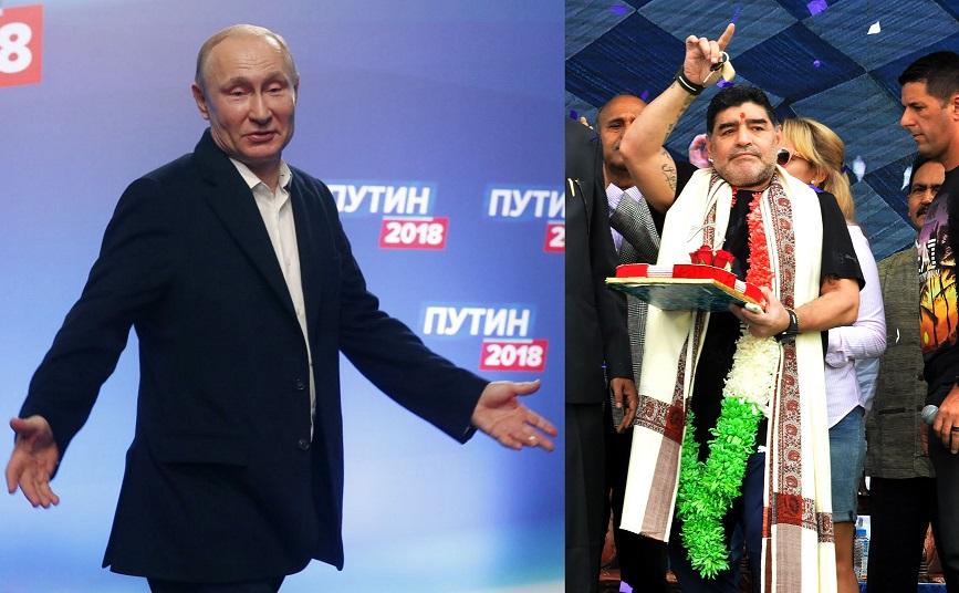 Władimir Putin i Diego Maradona