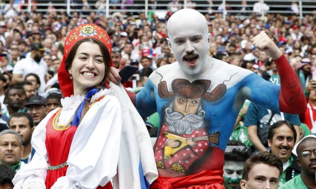 Rosja w euforii po meczu otwarcia. \