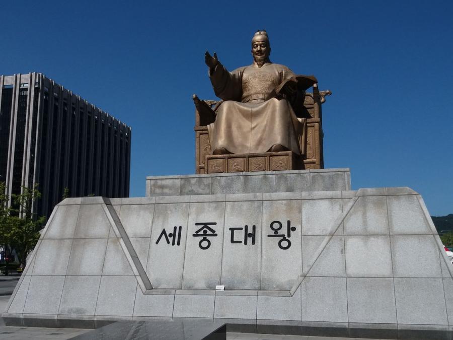 Korea Południowa / fot. Marcin Jacoby