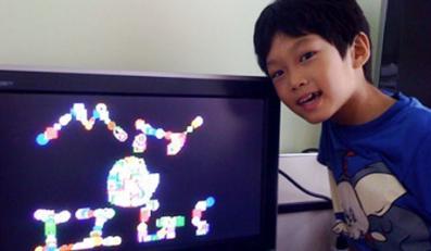 Lim Ding Wen napisał program na iPhone'a