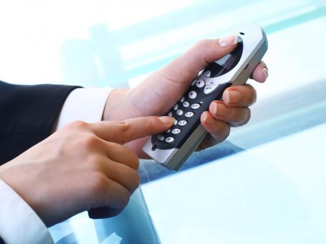 Wystarczy sms na numer 1900. Otrzymany kod pozostaje wypisać na kopercie - i list gotowy do wysłania