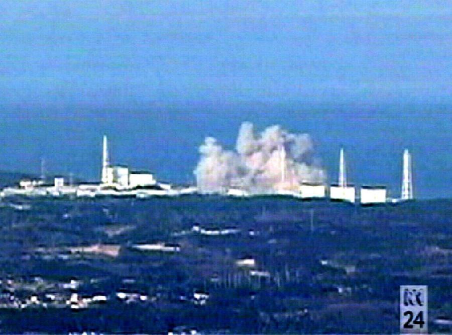 Znowu dym nad Fukushimą. Była kolejna eksplozja?