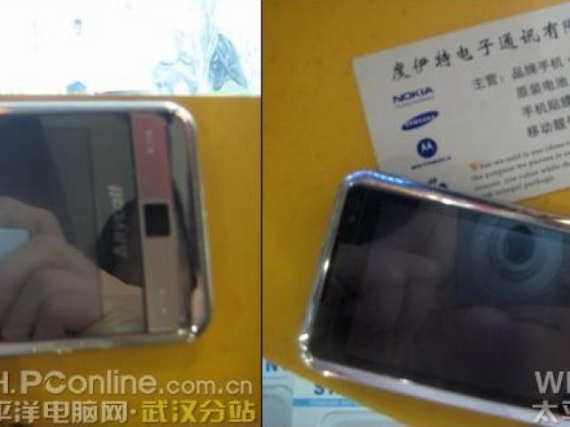 SGH-i900 Samsunga ustrzelony w Chinach
