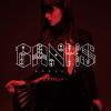Banks zapowiedziała premierę pierwszej płyty