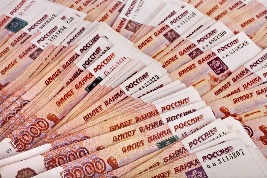 Rosyjski rubel