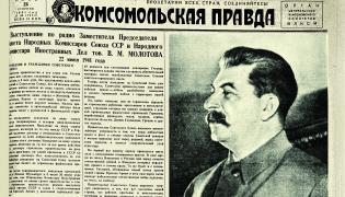 """""""Komsomolskaja Prawda"""" ze zdjęciem Józefa Stalina. Numer z 24 czerwca 1941 roku"""